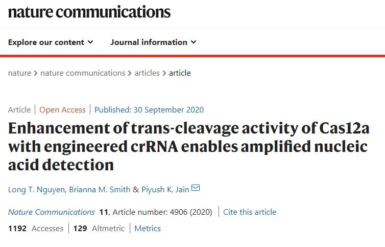 CRISPR-ENHANCE Published in Nature Communications